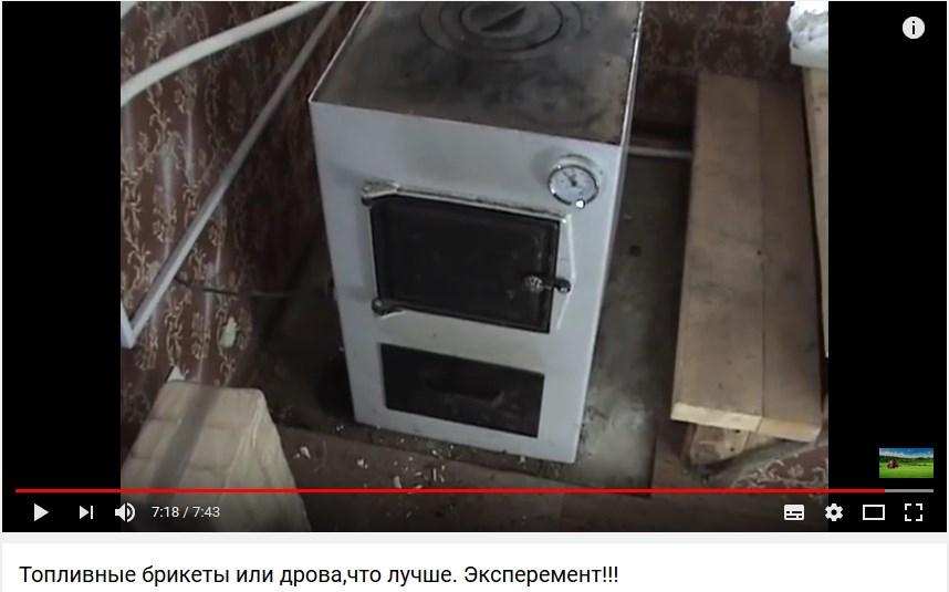 Дрова и топливные брикеты для котла. Видео-обзор